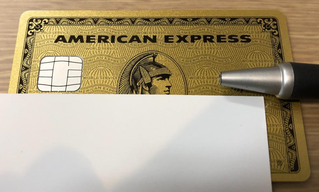 アメックスゴールドカード